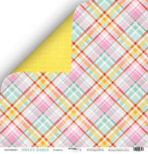 Лист двусторонней бумаги 30x30 от Scrapmir Конфетка из коллекции Sweet Girls 10шт