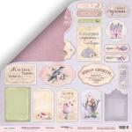 Лист двусторонней бумаги 30x30 от Scrapmir Карточки из коллекции  Delicious Recipes 10шт.